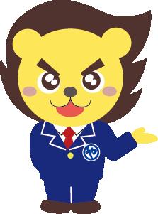 やまもとくんキャラクターライオン