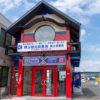 8月17日 所沢支店・秩父支店同時OPENです。